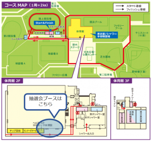 京都30Kブース位置