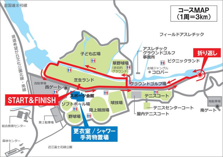 course01