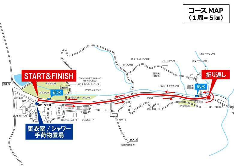 滋賀30Kコースマップ