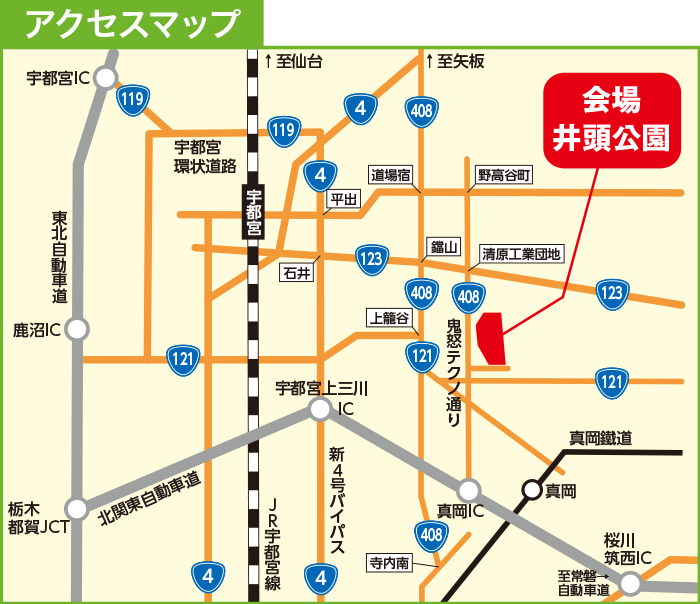 Tochigi30K_MAP