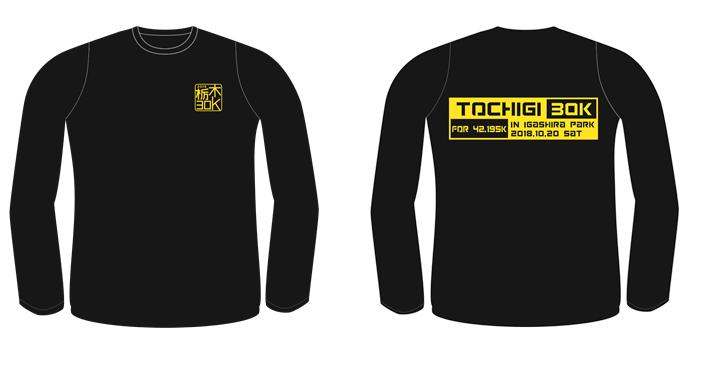 30k_Tshirt